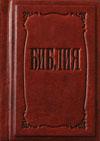 Elite Book 005(з)