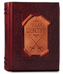 Elite Book 475(з)