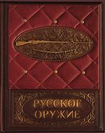 Elite Book 567(з)