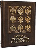 Elite Book 568(з)