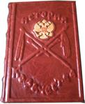 Elite Book История казачества