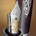 Коллекция Перьевые ручки MontBlanc 23 наименования стоимостью от 14283 до 8069678 руб.