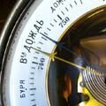 Коллекция Домашние барометры 14 наименований стоимостью от 1390 до 5700 руб. Барометры будут исправно служить вам долгие годы не требуя обслуживания или батареек. Вы всегжа заранее узнаете об изменениях атмосферного давления. Барометр Бриг всегда предупредит о приближающимся дожде - отобразив понижение давления. Растущее атмосферное давление поведает о том, что погодные условия улучшаются, а значит, грядут ясные, солнечные дни.