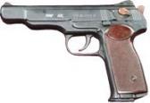 ММГ Пистолет Стечкина 9-мм