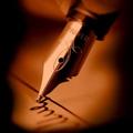 Коллекция Ручки Перьевые 45 наименований стоимостью от 7612 до 66900 руб.