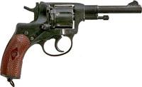 GUN СХП Наган